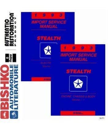 1993 dodge stealth shop service repair manual cd carsoftware