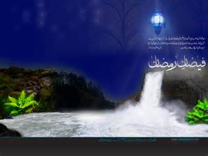 islami jpg wallpaper dawateislami free download wallpaper