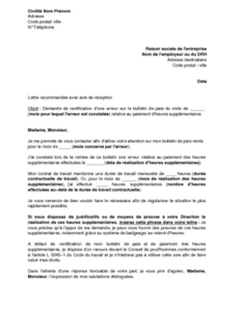 Exemple Lettre De Motivation H M Modele Lettre De Motivation Pour H M Document