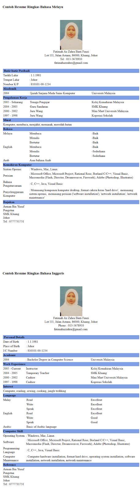 Format Resume 2015 Bahasa Melayu by Search Results For Contoh Resume Bahasa Inggeris