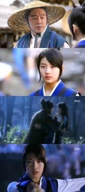 film drama korea gu family book spoiler quot gu family book quot lee seung gi and suzy one will