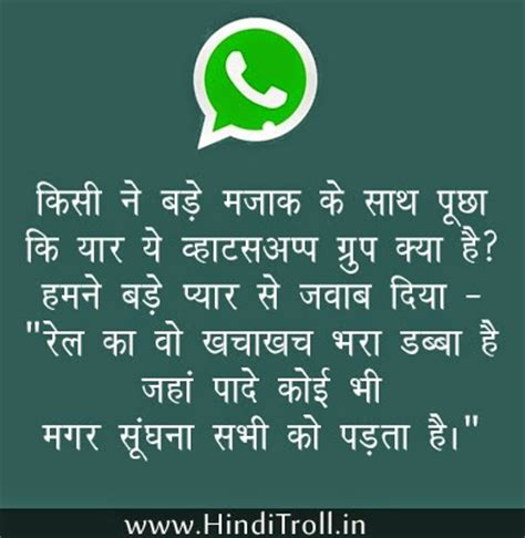 whatsapp wallpaper quotation quotes and funny images for whatsapp search results