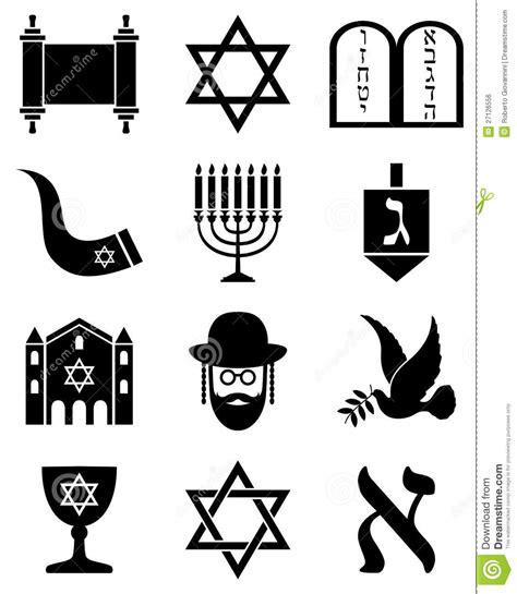 imagenes simbolos judaismo judaismo luis jovel