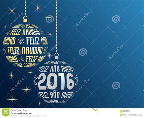 spanish merry christmas  happy  year  background stock vector illustration  feliz