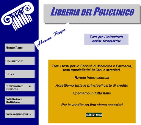 libreria policlinico home page web tiscali it