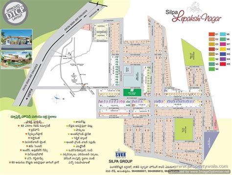 land layout program silpa lepakshi nagar pangal road anantapur apartment