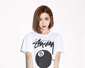 Club Desk Zoukclubkl Cute Korean Internet Sensation Dj Soda Set To