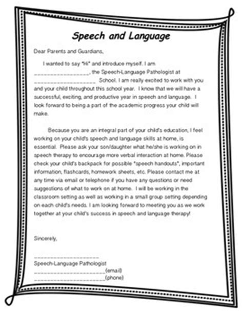 Parent Letter Speech Therapy Begin Year Introduction Letter And Iep Meeting Notice Slip Introduction Letter Speech Therapy