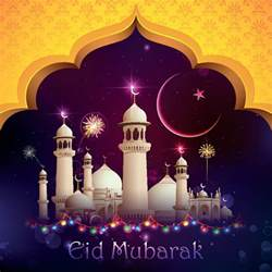 eid mubarak 2017 greeting cards top 4 elsoar