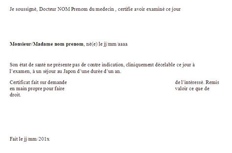 Lettre De Motivation Visa Japon Index Of Wp Content Uploads 2011 10