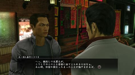 Kaset Ps4 Yakuza Kiwami ps4 ps3 exclusive yakuza kiwami s screenshots show side quests dualshockers