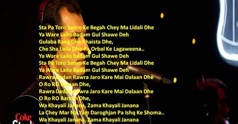 lyrics ware sha sta pa toro sanro ke song lyrics humayun khan
