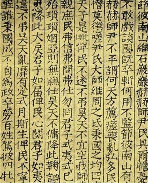 Buku I Ching Wisdom Revealed the biochemistry of spirituality brain hygiene