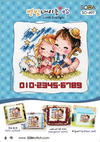 Soda Stitch So 3160 Kong Kong jacky cross stitch shop home