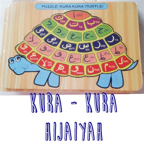 Puzzle Hijaiyah Angsa by O Store Puzzle Kayu Huruf Hijaiyah Karakter Hewan