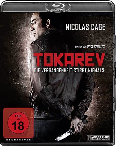 german dvd format tokarev blu ray cover 2014 german