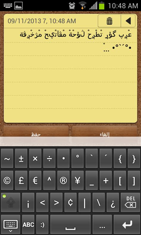 arabic keyboard for android arab keyboard android apps on play