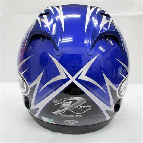 Helm Arai Rapide Sr 2008年製arai アライ rapide sr ラパイド sr stella ステラ フルフェイスヘルメット 中古美品 11 000円で買い取りました ヘルメット買取専門 ドクター