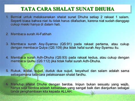 doa sholat dhuha manfaat tata cara sholat dhuha lengkap shalat dhuha
