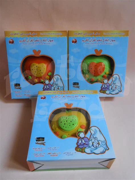 Mainan Edukasi Muslim Aple Learning Holy Alquran jual mainan anak edukatif islam muslim apple learning holy