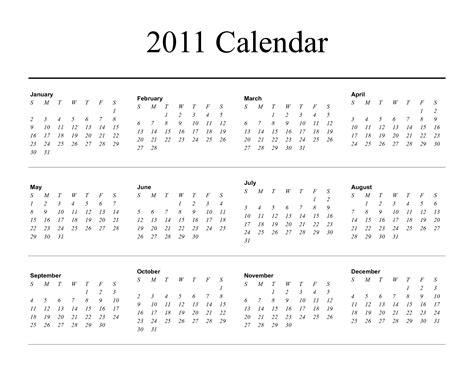 Calendar 2011 Printable Yearly Calendar 2011 2017 Printable Calendar