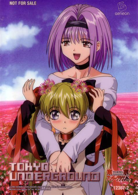 Anime Underground by Tokyo Underground 964157 Zerochan