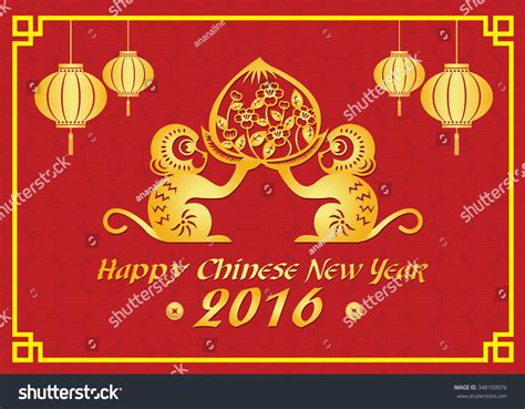 new year golden monkey happy new year 2016 card stock vector 348103976