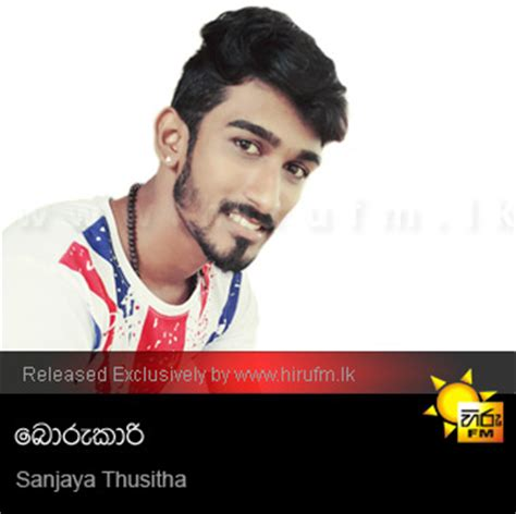 Sound On Sanjaya by Borukari Sanjaya Thusitha Hiru Fm Downloads