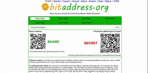 create   secure bitcoin paper wallet