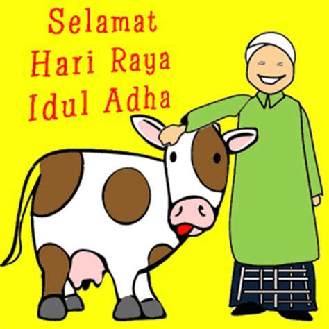 wallpaper bergerak hari raya idul fitri gambar animasi hari raya idul adha lebaran haji