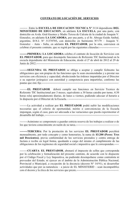 Carta De Trabajo Individual Copia De Contrato Administrador 2 Dered