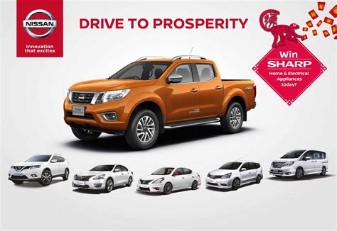 nissan new year promotion 2015 edaran chong motor s nissan new year caign autoworld my