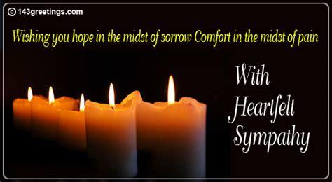 condolence cards ecards