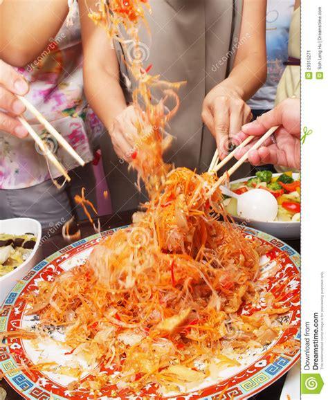 new year lo hei greetings fish yusheng lo hei stock image image 29315271