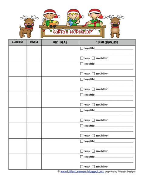 printable christmas gift list littlest learners clutter free classroom blog august 2010