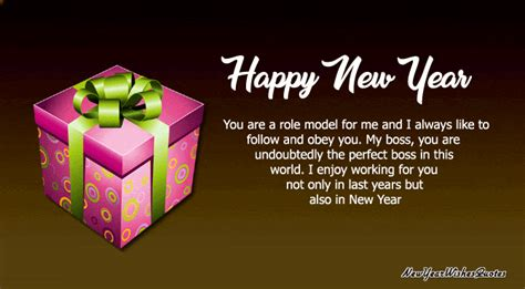 new year ecard new year wishes to hit maxz