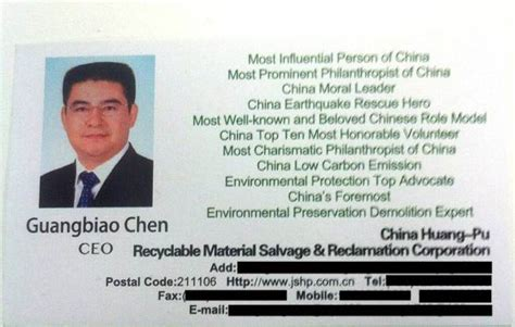 Top Mba Program China by The Best Business Card Of A Ceo