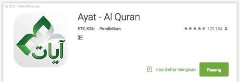 Cinta Quran Aplikasi Mudah Belajar Al Quran downlod aplikasi al quran gratis untuk android terbaru