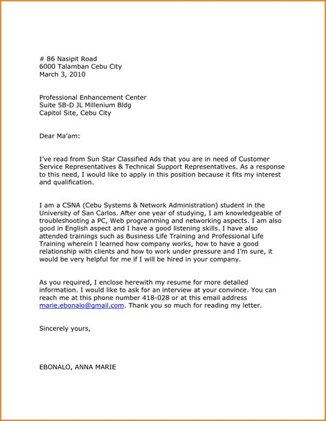college application cover letter exles how to write an application letter college