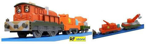 Plarail Gerbong Set Of 2 1 jual takara tomy plarail cs 12 calley chuggington