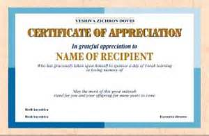 certificate of appreciation for sponsorship template search results for letter of sponsorship calendar 2015
