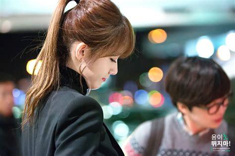 theme line yoona yoona gimpo airport 141107 my lovely blog