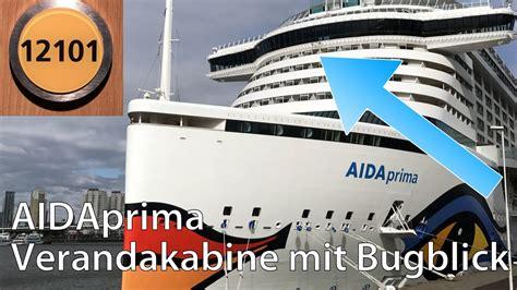 aidaprima kabine deck 10 aidaprima verandakabine mit bugblick 12101 rundgang und