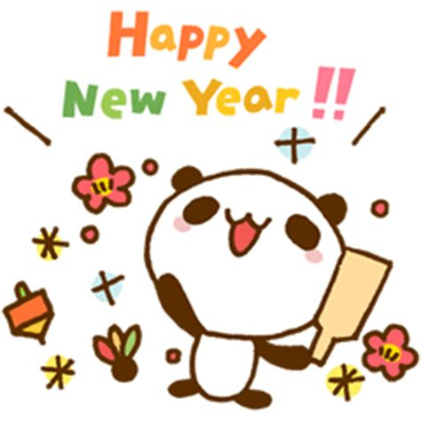 Happy New Year From Calliope Boutique by Marukyun Happy New Year Creators Stickers