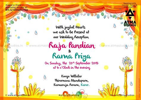 atma studios branding studio illustration house coimbatore india tamil wedding card