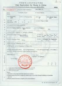 silk road start chinese studies programs china visa