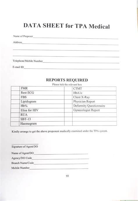 biodata format for lic ado lic data sheet for tpa medical cases lic helpline blog