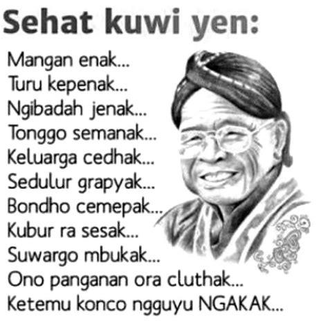 Meme Bahasa Jawa - gambar lucu bahasa jawa meme comic jawa dagelan lucu