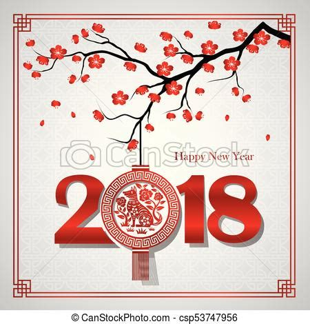 greenpeace 2018 international new years cards templates new year 2018 card is in lantern with cherry