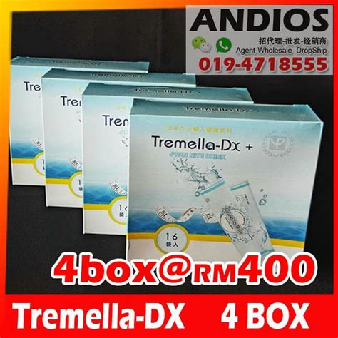 Tremella Detox by 4box Tremella Dx J Pan Enzyme Nite End 11 19 2016 3 01 Pm